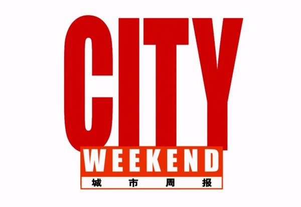 City Weekend Magazine Logo Gallery image
